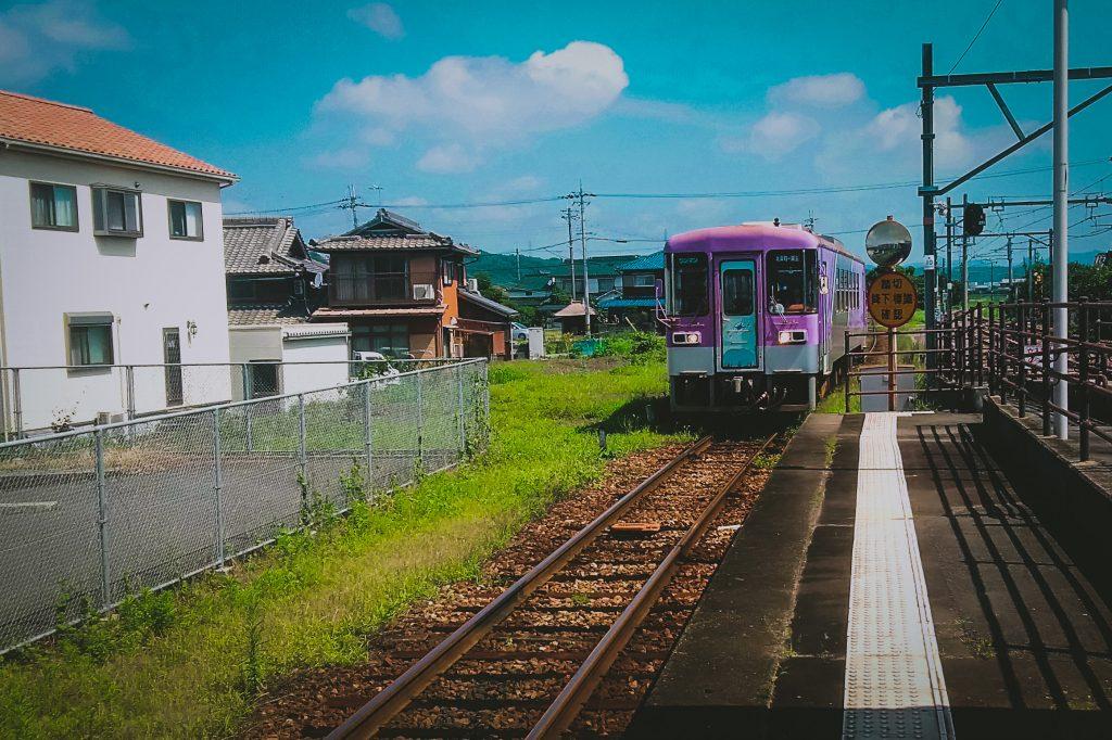 Ao Station, Ono, Hyogo